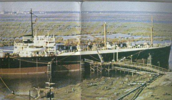 Gas Tanker Angnita